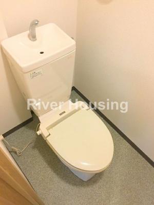 【トイレ】グランジュール目白西