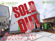 下妻市長塚3期 新築戸建の画像