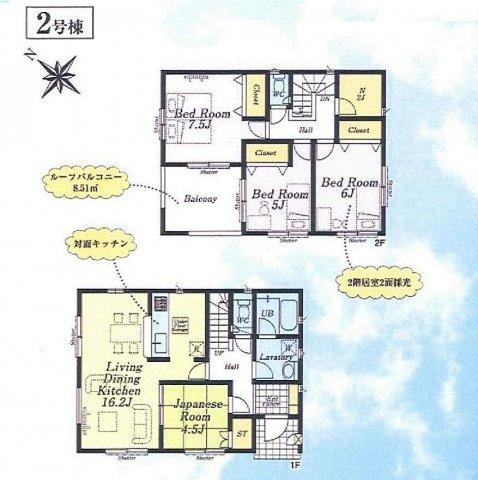 【区画図】福生市北田園1丁目 新築戸建全3棟