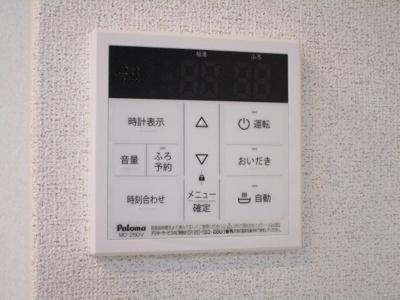 【設備】リヨン B