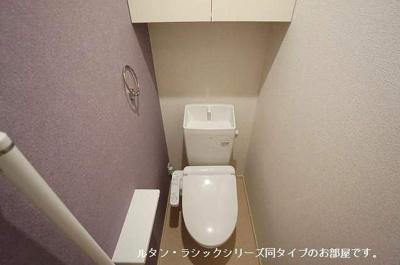 【トイレ】リヨン B