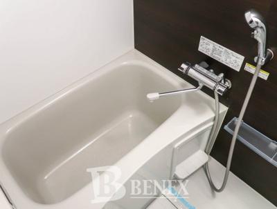ジェノヴィア新宿早稲田グリーンヴェールのお風呂です