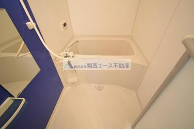 【浴室】コスモナカムラビル