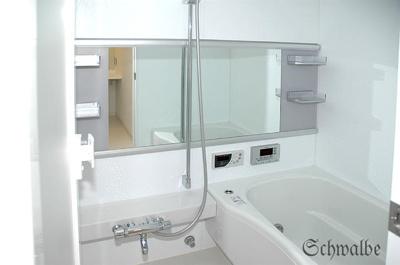 浴室暖房乾燥 ミストサウナ