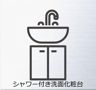 【独立洗面台】WIC カースペース1台 リフォーム〇 船橋市田喜野井1