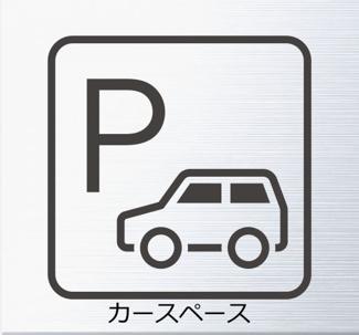 【駐車場】WIC カースペース1台 リフォーム〇 船橋市田喜野井1