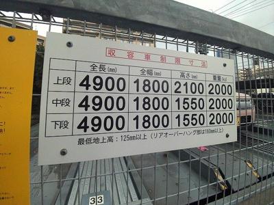 【その他】アースコートディアネクサス片野(No.7072)