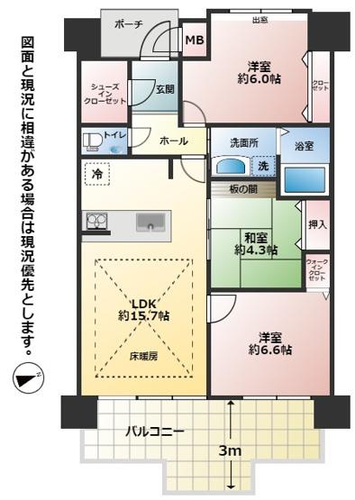 アースコートディアネクサス片野(No.7072)