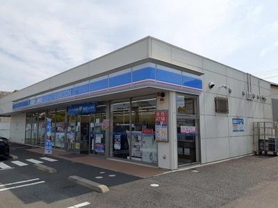 ローソン浜松三島町店まで350m