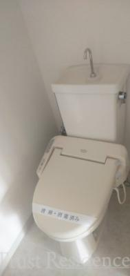 【トイレ】ハイツピアレス