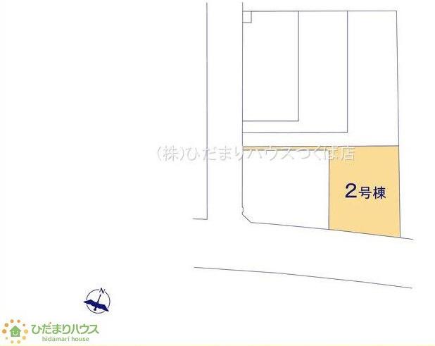 【その他】鹿嶋市宮中第6 新築戸建 2号棟