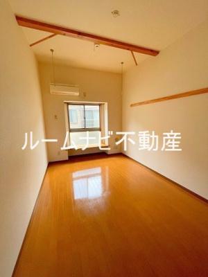 【居間・リビング】秀華七番館