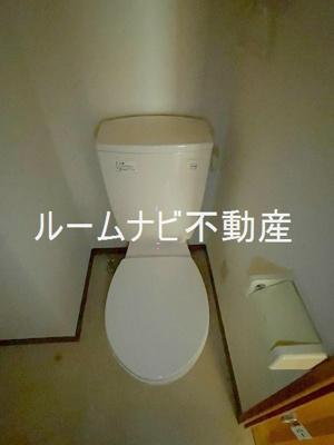 【トイレ】秀華七番館