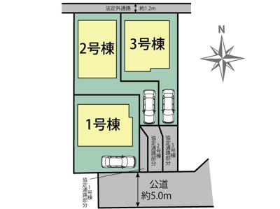 【区画図】調布市深大寺北町3丁目 新築一戸建て 中央線 三鷹駅