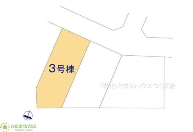 【その他】鹿嶋市平井第4 新築戸建 3号棟