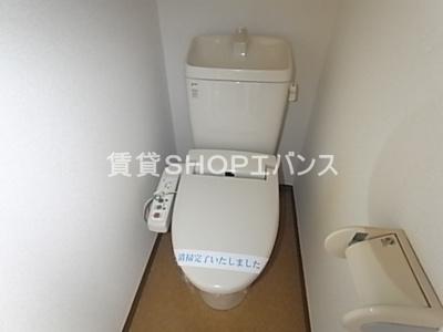 【トイレ】マリーナタカケンビルNO7