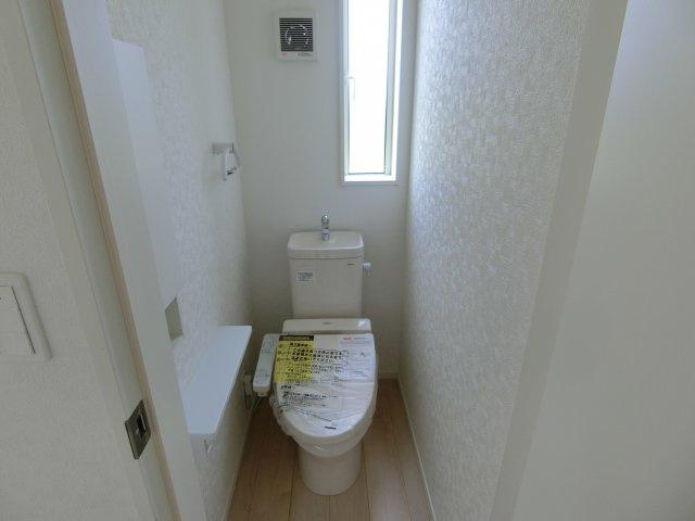 【トイレ】吉岡町下野田第5 1号棟/クレイドルガーデン