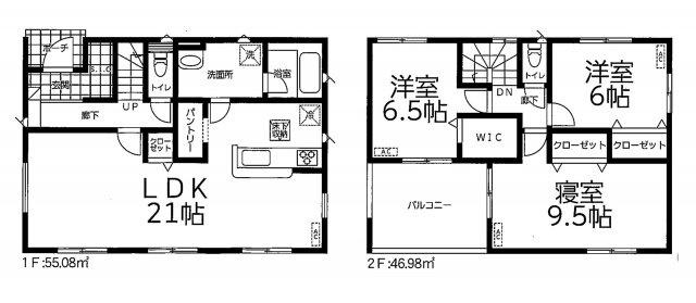 吉岡町下野田第5 1号棟/クレイドルガーデン