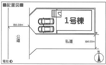 【区画図】つくば市花畑第10 新築戸建