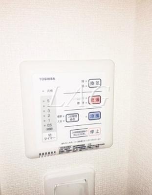 浴室乾燥機システムです。
