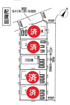 【区画図】つくば市谷田部第19 新築戸建 1号棟