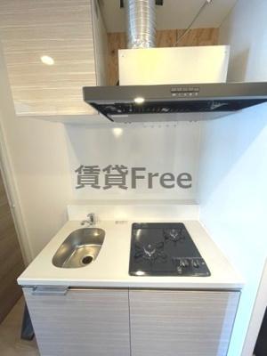 【キッチン】パークヒルズ天王寺東Rum 仲介手数料無料