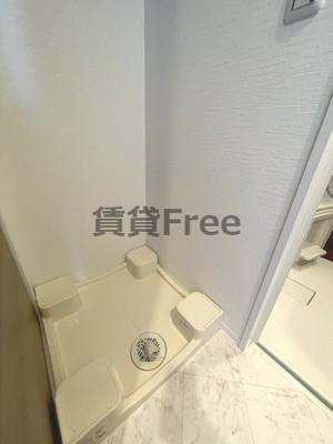 【洗面所】パークヒルズ天王寺東Rum 仲介手数料無料