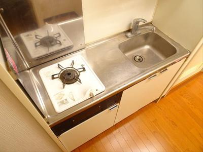 【キッチン】ヴェラコートタマガワ