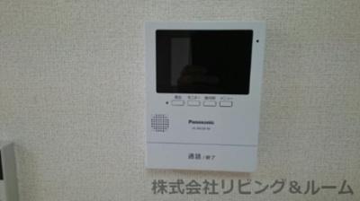 【セキュリティ】プリムローズ