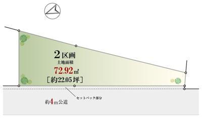 【区画図】仲六郷4丁目 条件付き売地~全2区画~2区画