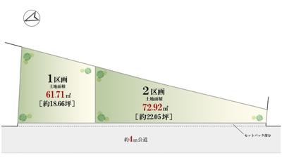【区画図】仲六郷4丁目 条件付き売地~全2区画~1区画