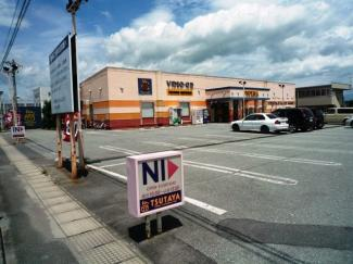TSUTAYA寒河江店(レンタルDVDショップ)まで1,249m