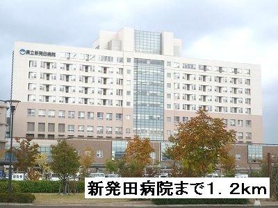 新発田病院まで1200m