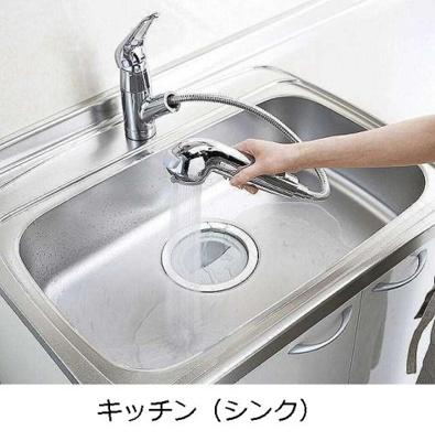 【キッチン】カノン フィオーレ