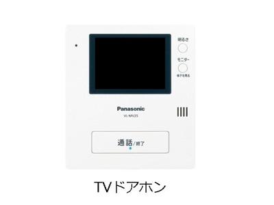 来客がわかるTVモニタ付きインターホン付きです。