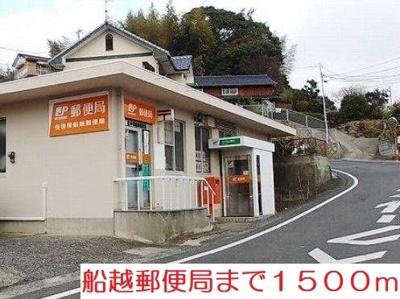 郵便局まで1500m