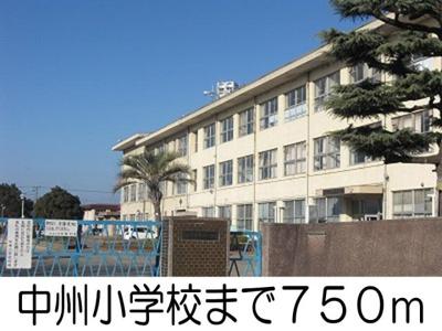 中州小学校まで750m