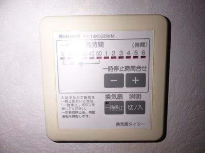 【設備】グレイス大平台