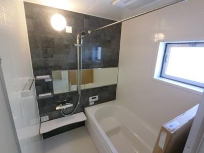 【浴室】ブルーミングガーデンつくば市松代1丁目