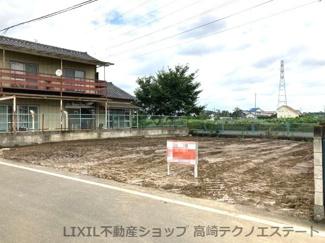 【外観】高崎市井野町売地