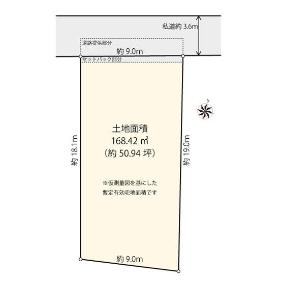 【土地図】品川区平塚2丁目