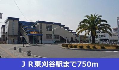 JR東刈谷駅まで750m