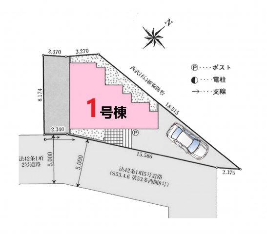 【区画図】立川市砂川町4丁目 新築戸建 全1棟
