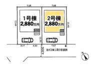 八千代台南第3 2号棟 新築戸建ての画像