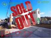 土浦市中3期 新築戸建の画像