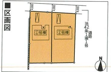 【区画図】新築建売 花巻市南城第3 1号棟