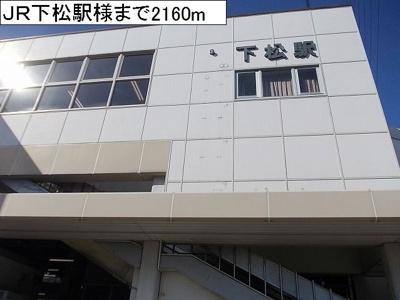 JR下松駅様まで2160m