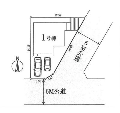 【区画図】所沢市下安松 全1棟