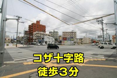 【周辺】キャッスルライト