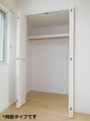 洋室のある収納スペースです。